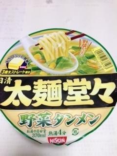 02野菜.JPG