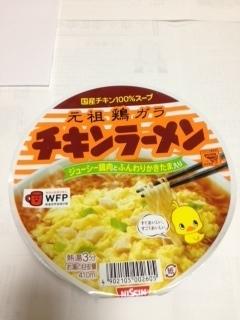 チキン05 (1).JPG