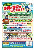 rei1-chirashi-069A.jpg