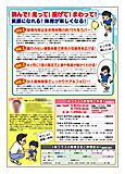rei1-chirashi-069B.jpg