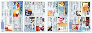 rei1-menu063A-dai.jpg